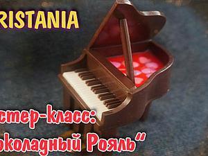 Видео мастер-класс: шоколадный рояль из полимерной глины. Ярмарка Мастеров - ручная работа, handmade.