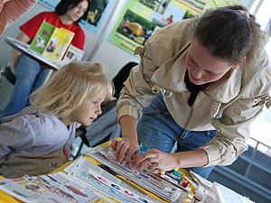 Занятия для деток с ограниченными возможностями | Ярмарка Мастеров - ручная работа, handmade