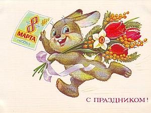 Мои искренние поздравления с праздником 8 Марта! | Ярмарка Мастеров - ручная работа, handmade