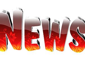 Последние новости | Ярмарка Мастеров - ручная работа, handmade
