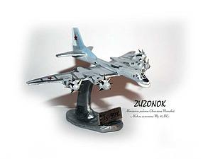 Делаем модель самолета ТУ-95МС. Часть 1. Ярмарка Мастеров - ручная работа, handmade.