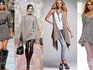 В поисках вязаной изюминки: как выбирать и носить вязаные изделия | Ярмарка Мастеров - ручная работа, handmade