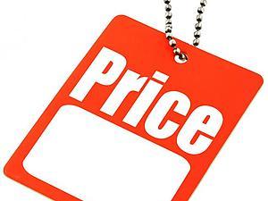 Формирование цены или гонорар для себя любимого. Ярмарка Мастеров - ручная работа, handmade.