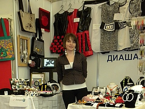 Открытие магазинчика Диаша | Ярмарка Мастеров - ручная работа, handmade