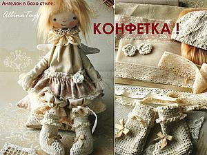 Конфетка от Альбины Шароновой | Ярмарка Мастеров - ручная работа, handmade