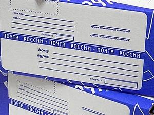 образец подписи посылки - фото 8
