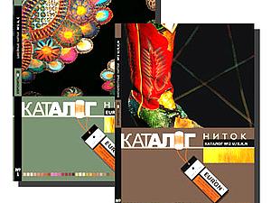 Карта цветов универсальных ниток EURON   Ярмарка Мастеров - ручная работа, handmade