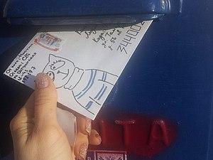 Отправляем открытки обычными письмами | Ярмарка Мастеров - ручная работа, handmade