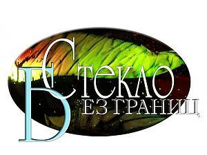 Художественный проект Стекло без границ   Ярмарка Мастеров - ручная работа, handmade