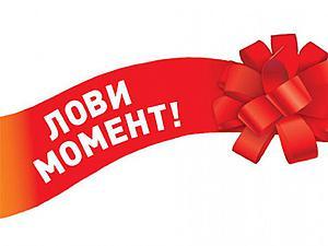 Скидка 10% + Подарок!!! | Ярмарка Мастеров - ручная работа, handmade