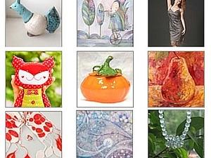 Аукцион Сегодня 6 ноября !!!!!!!! | Ярмарка Мастеров - ручная работа, handmade