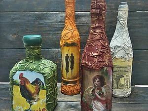 Декор бутылки - драпировка тканью и декупаж. | Ярмарка Мастеров - ручная работа, handmade