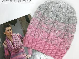 Вязание шапки косами и градиентом | Ярмарка Мастеров - ручная работа, handmade