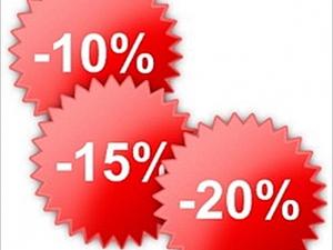 Скидки 5%,10%,15%,20% до 05 июня 2014 г. | Ярмарка Мастеров - ручная работа, handmade