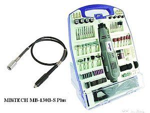 Гравёр Mbitech MB-130B-5 для металла | Ярмарка Мастеров - ручная работа, handmade