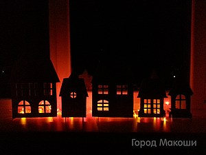 Картонный город Макоши | Ярмарка Мастеров - ручная работа, handmade