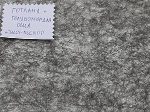 Мыльная среда. Выпуск 4. Разговариваем об усадке | Ярмарка Мастеров - ручная работа, handmade