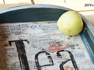"Мини мастер-класс ""Газета как объект декупажа"". Ярмарка Мастеров - ручная работа, handmade."