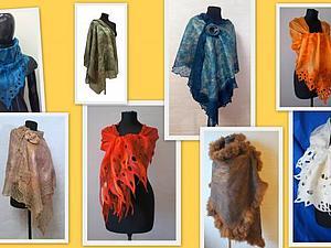 Палантин (шарф, бактус) по скайпу | Ярмарка Мастеров - ручная работа, handmade