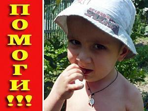Спешите помочь малышу! Аукцион до 21.00 по мк. | Ярмарка Мастеров - ручная работа, handmade
