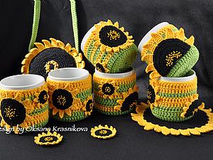 Грелки для чашек Подсолнечный рай | Ярмарка Мастеров - ручная работа, handmade