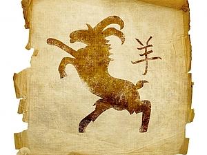 Новый 2015 год Козы | Ярмарка Мастеров - ручная работа, handmade