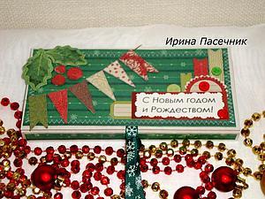 Шоколадницы к Новому году и Рождеству | Ярмарка Мастеров - ручная работа, handmade