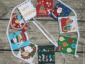 РАСПРОДАЖА! -20% на новогодние гирлянды из флажков и ёлочные игрушки   Ярмарка Мастеров - ручная работа, handmade