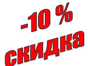 Скидка 10% на бусины пандора | Ярмарка Мастеров - ручная работа, handmade