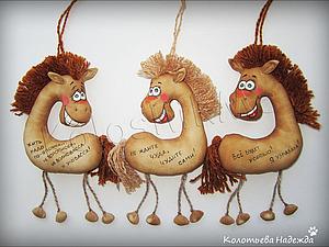 Причёска для лошадки. Ярмарка Мастеров - ручная работа, handmade.