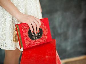 Клатчи в виде книг. Что нужно знать, заказывая мне клатч | Ярмарка Мастеров - ручная работа, handmade