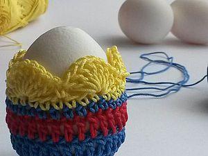 Вяжем стаканчик-подставку для пасхального яйца. Ярмарка Мастеров - ручная работа, handmade.