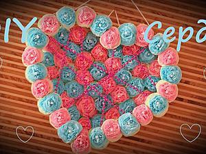 DIY сердце на День святого Валентина. Ярмарка Мастеров - ручная работа, handmade.