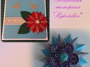 Мастер-класс: фетровый цветок с использованием техники wire wrap. Ярмарка Мастеров - ручная работа, handmade.