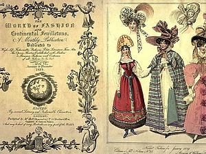 Мода ушедшей эпохи: шляпки, прически и другие важные мелочи в гардеробе модниц начала 19 века. Ярмарка Мастеров - ручная работа, handmade.