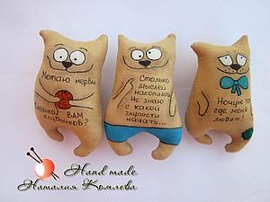 Кофейная игрушка кот | Ярмарка Мастеров - ручная работа, handmade