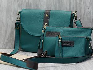 Комплект: сумочка + косметичка + монетница | Ярмарка Мастеров - ручная работа, handmade
