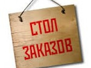 Информация для заказчиков!!! | Ярмарка Мастеров - ручная работа, handmade