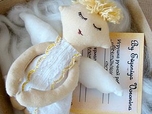 Вкусная ангельская конфетка | Ярмарка Мастеров - ручная работа, handmade