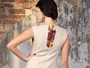 Наряд дня: платье-футляр цвета nude (со скидкой 30%) | Ярмарка Мастеров - ручная работа, handmade