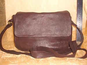 Мужские сумки из натуральной кожи изготовления своими руками