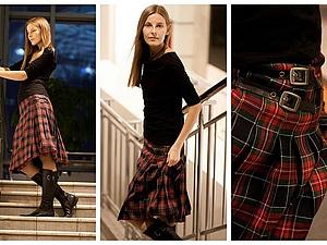 Появилась ткань для юбки-шотландки! | Ярмарка Мастеров - ручная работа, handmade