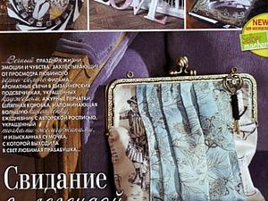 Мой МК по декупажу тарелки в журнале