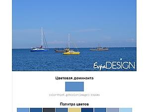 Портфолио цвета от студии EvpaDesign | Ярмарка Мастеров - ручная работа, handmade