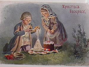 С Праздником Пасхи)   Ярмарка Мастеров - ручная работа, handmade