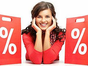 Предновогодняя Распродажа! Смотрите - какими лёгкими стали цены! | Ярмарка Мастеров - ручная работа, handmade