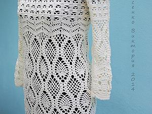 -20 % на ананасовое платье !!! | Ярмарка Мастеров - ручная работа, handmade