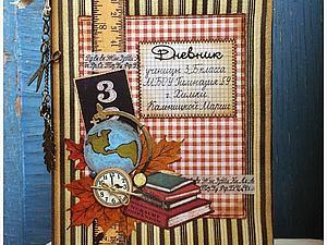 Обложка на дневник. Ярмарка Мастеров - ручная работа, handmade.