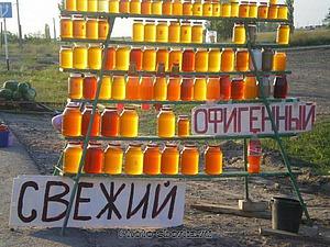 Анонс нового рассказа о настоящем мёде   Ярмарка Мастеров - ручная работа, handmade