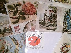 Открытие второго магазина. Оригинальная тонкая рисовая бумага с интересными картинками (разработка с | Ярмарка Мастеров - ручная работа, handmade